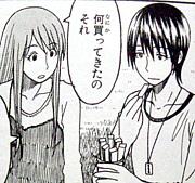 ■あさぎ&虎子■