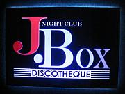 ナイトクラブJ・Box