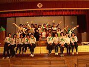 千葉大学yo-chien科