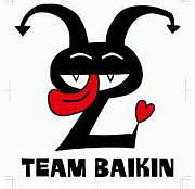 ダーツチーム†BAIKIN†(大阪)