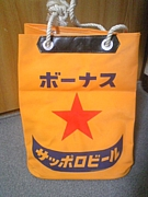 昭和【レトロ】馬鹿