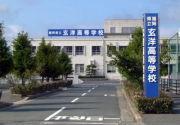 福岡県立玄洋高等学校