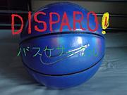 DISPARO バスケサークル
