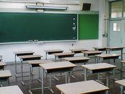 『初級教室』