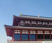 京都ビリヤードサークル『U』
