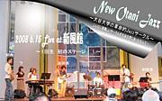 NOJ(New Otani Jazzサークル)