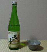 甲南囲碁・酒