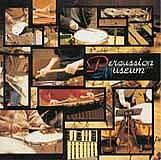 Percussion Museum