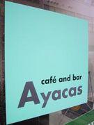 cafe and bar Ayacas
