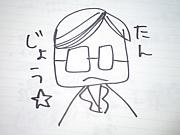 短醸 × 2009