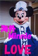 ミニーちゃんに会うなら海外!