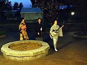 和婚 昔ながらの結婚式