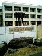 清瀬東高校 生活デザインコース