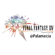 FF14@Palamecia(パラメキア)