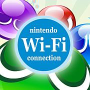 ぷよぷよ DS(WiFi仲間募集)