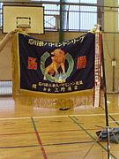 飛翔会(バドミントンクラブ)