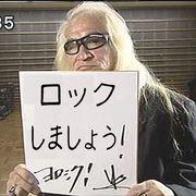 ロックしましょう<昭和のホンダ>