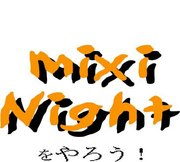 ��mixi NIGHT�פ��?��