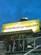武蔵野蹴球同好会〜OB・OG会〜
