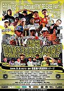 紀州 DANCEHALL CAMP 2010