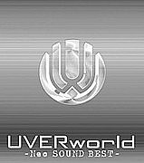 MY BEST UVERworld
