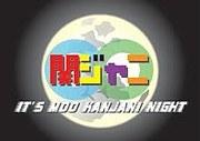 It's M∞ KANJANI NIGHT
