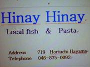 HINAY HINAY