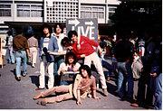 明治学院LMS80年代