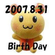 ★2007年8月31日生まれ★