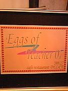 eggs of teacher