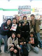ファミマ斉藤石山店