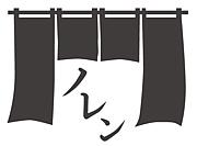 【ノレン祇園店】エコと和雑貨