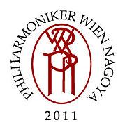 Philharmoniker Wien Nagoya