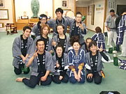 RKK渋谷 〜青和會〜