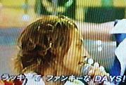 24歳藤ヶ谷太輔