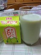 メロン牛乳  おいしいメロン