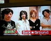 Back★Grounder