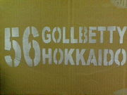 GOLLBETTY★北海道