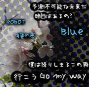 Blue/ROBOT/夜鷹の夢/戦争系