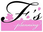 F's PLANNING