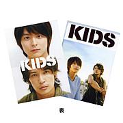 【KIDS】小池アサト&玉木タケオ