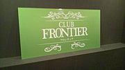【club Frontier☆】
