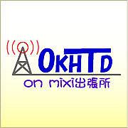 よろず創作サークル「OKHTD」
