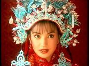 中国 「還珠格格」ファンの人?