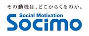 Socimo(ソシモ)静岡