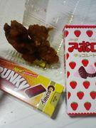 鶏♡チョコ♡ラヴ