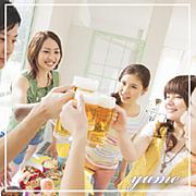 進化した街コン飲み会オフ会東京