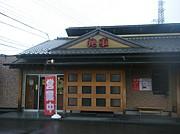 伊勢崎【居酒屋 だんじり】部