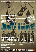 OILY IN THE JUNGLE GROOVE