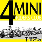4mini☆RIDERs 千葉茨城